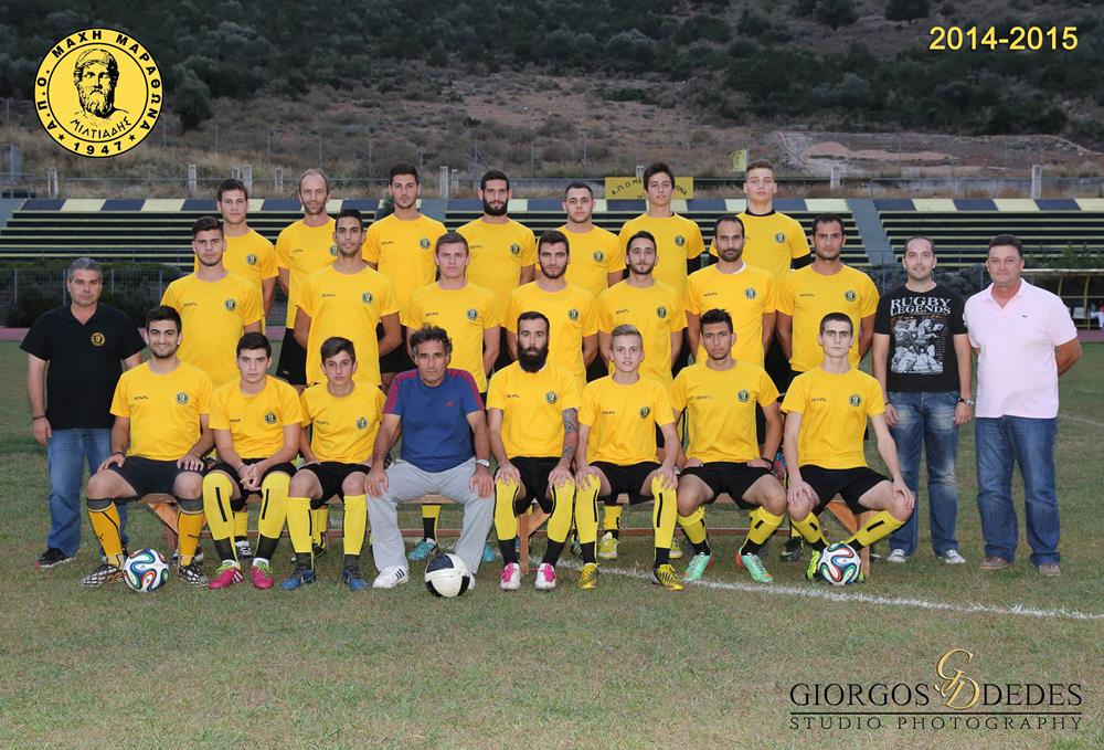 Φωτογράφιση ακαδημιών ποδοσφαίρου | Α.Π.Ο. Μάχη Μαραθώνα