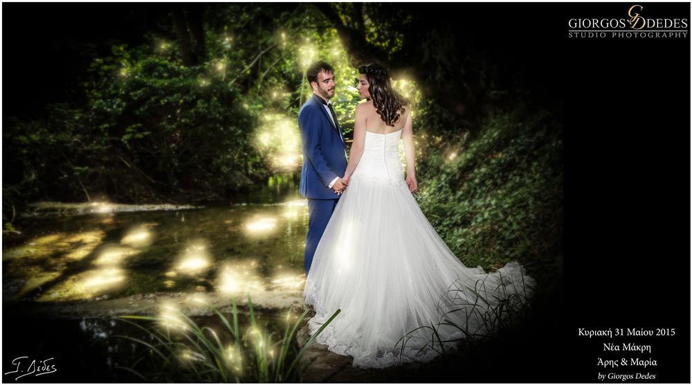 Φωτογράφηση γάμου στη Νέα Μάκρη και next day φωτογράφηση
