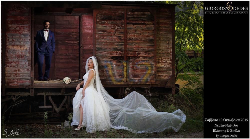 Φωτογράφηση γάμου | Next day στο Ναύπλιο