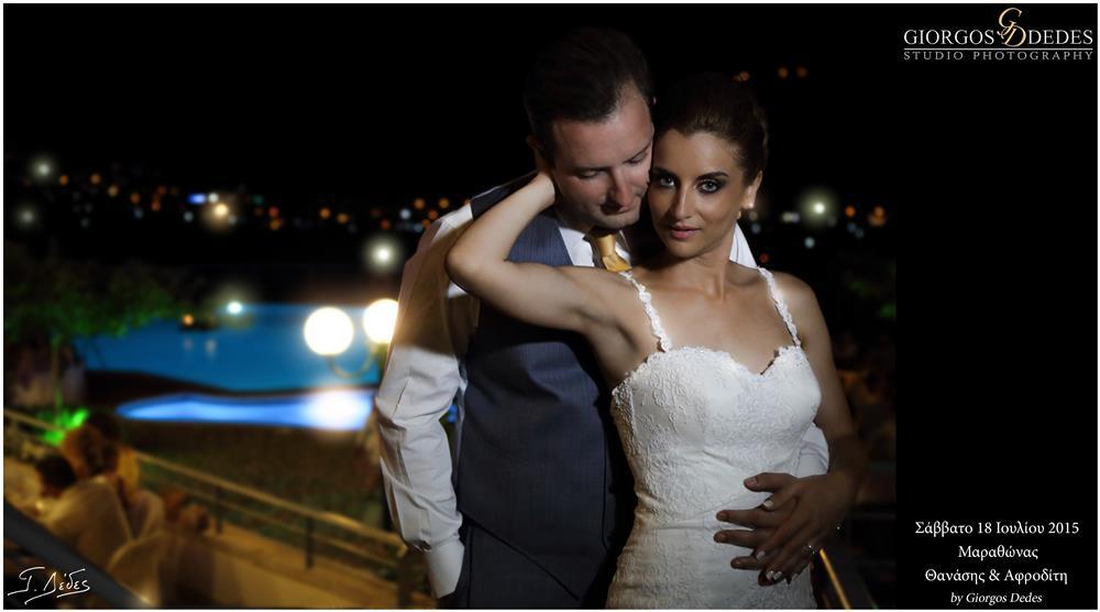 Φωτογράφηση γάμου στον Άγιο Ιωάννη Μαραθώνα