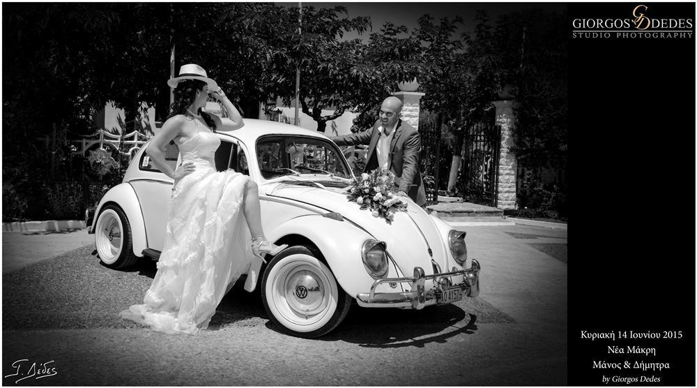 Φωτογράφιση γάμου στην Αγία Κυριακή στη Νέα Μάκρη