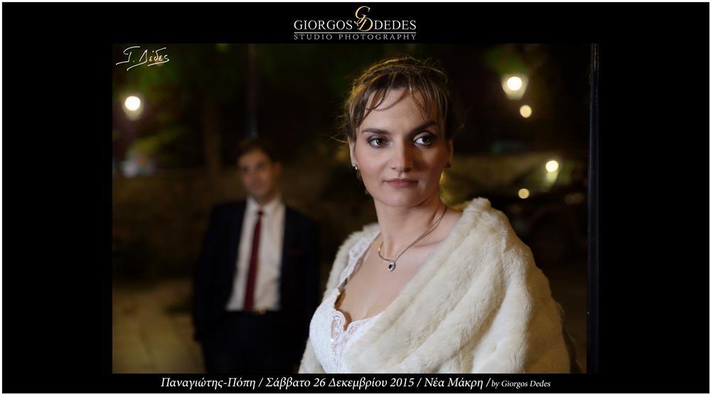 Φωτογράφιση γάμου στη Νέα Μάκρη | Άγιος Κωνσταντίνος