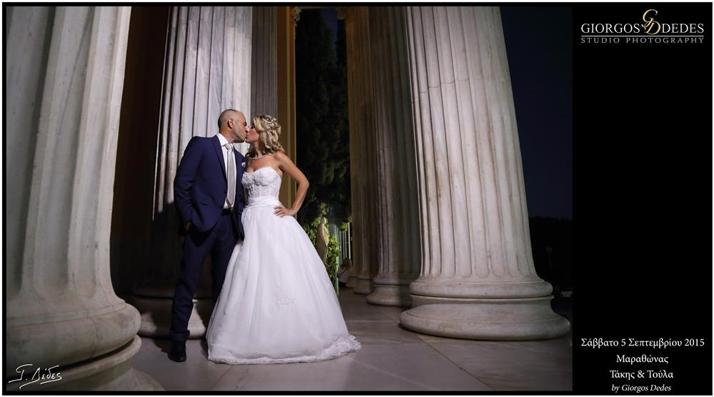 Φωτογράφηση γάμου | Next day φωτογράφηση στην Αθήνα