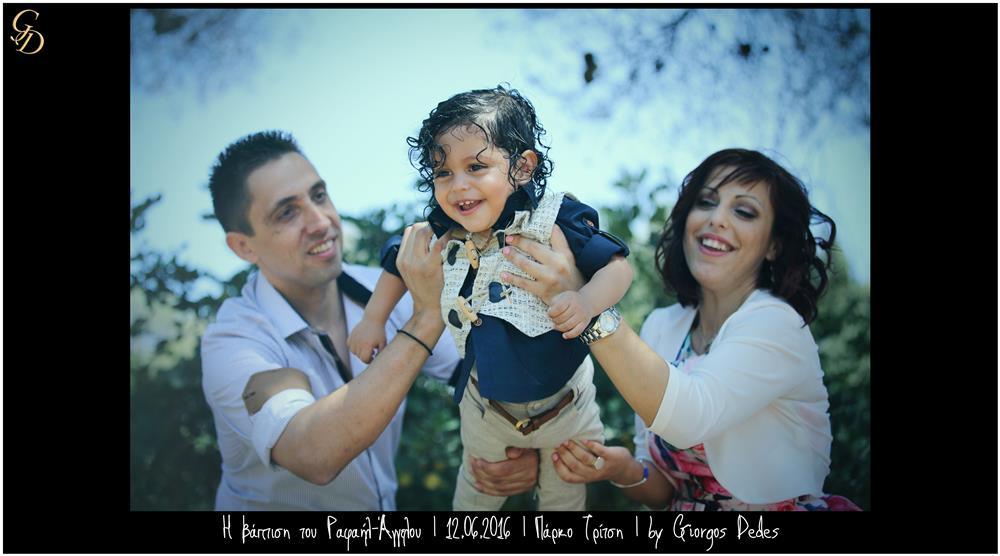 Φωτογράφηση βάπτισης στο πάρκο Τρίτση | Προφήτης Ηλίας