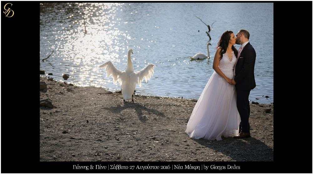 Φωτογράφηση γάμου Νέα Μάκρη | Next day φωτογράφηση Αθήνα