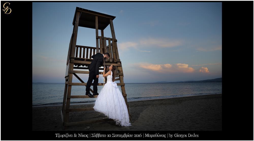 Φωτογράφηση γάμου | Νext day φωτογράφηση στο Μαραθώνα